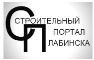 Строительный портал Лабинска